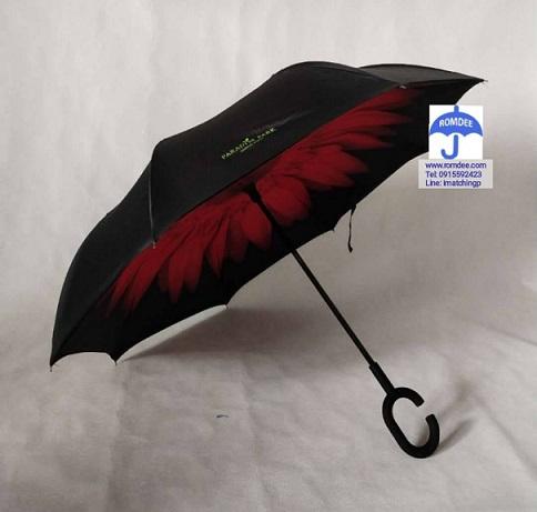 เตรียมของขวัญปีใหม่ ของชำร่วย ของแจก…ด้วยร่ม